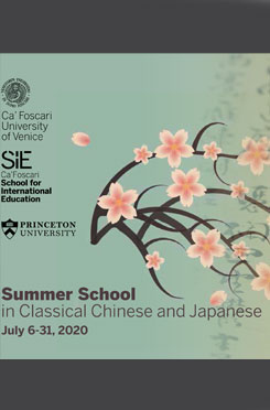 Summer school in Classical Chinese and Japanese at Ca' Foscari